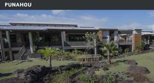 2019년8월24일 SAT 시험 대비 하와이 인솔 프로그램 안내
